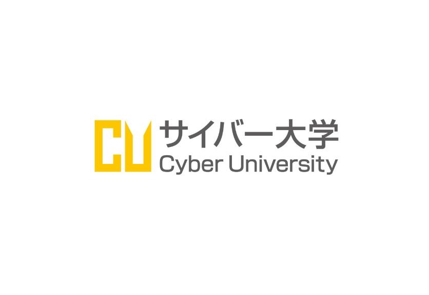 株式会社サイバー大学