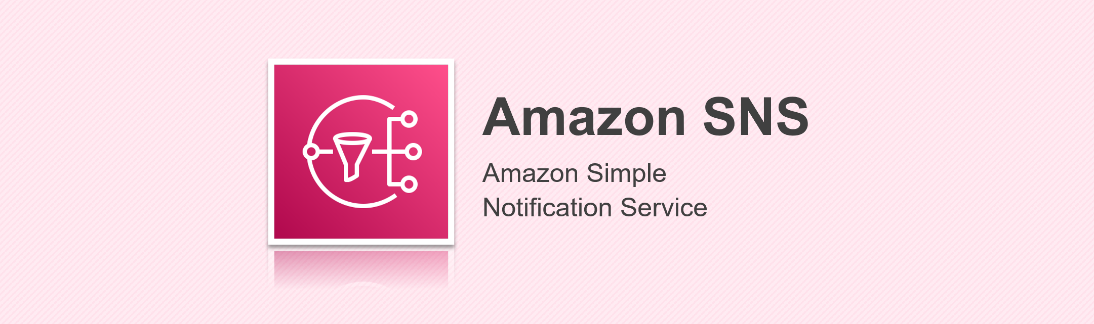 Amazon SNSの通知メールにて、unsubscribeを無効化